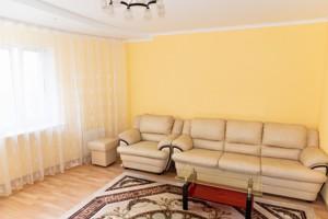 Квартира R-21481, Подгорная, 7/36, Киев - Фото 6