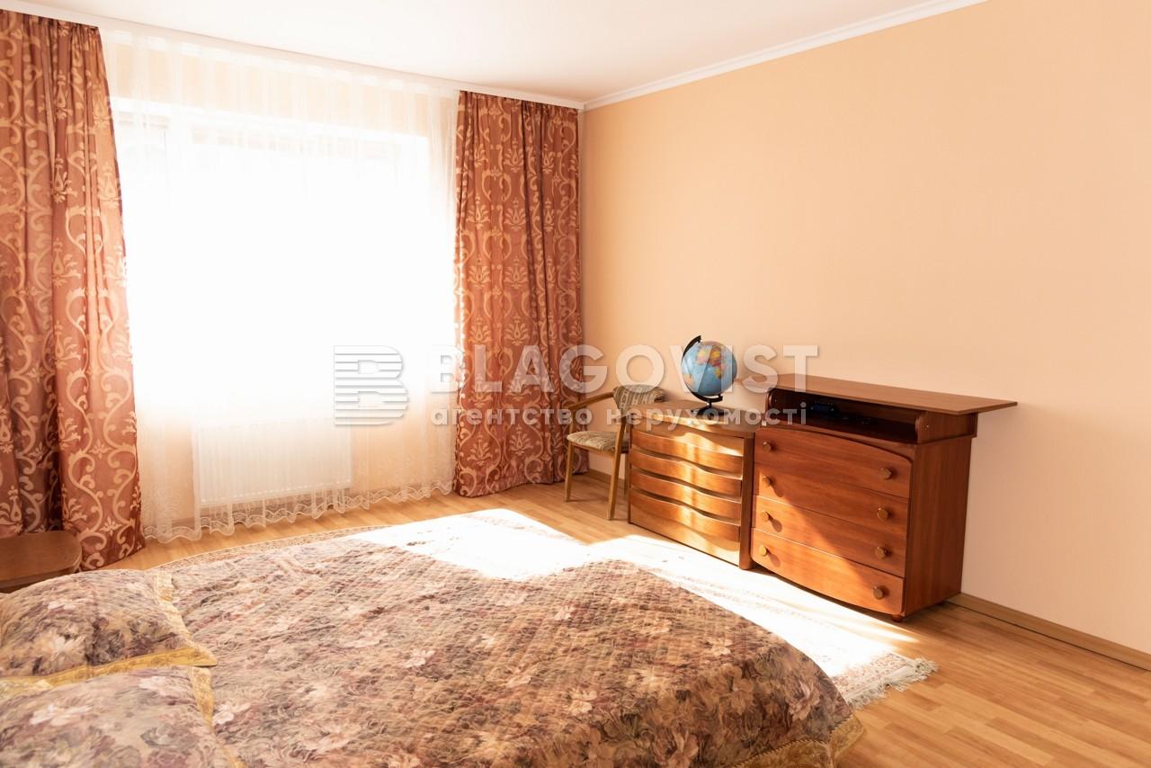 Квартира R-21481, Подгорная, 7/36, Киев - Фото 8