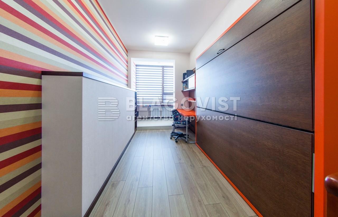Квартира H-42859, Коновальца Евгения (Щорса), 44а, Киев - Фото 18