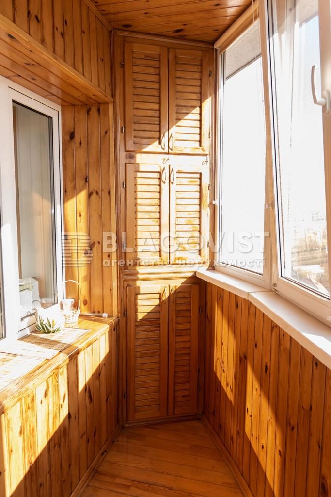 Квартира R-21481, Подгорная, 7/36, Киев - Фото 15