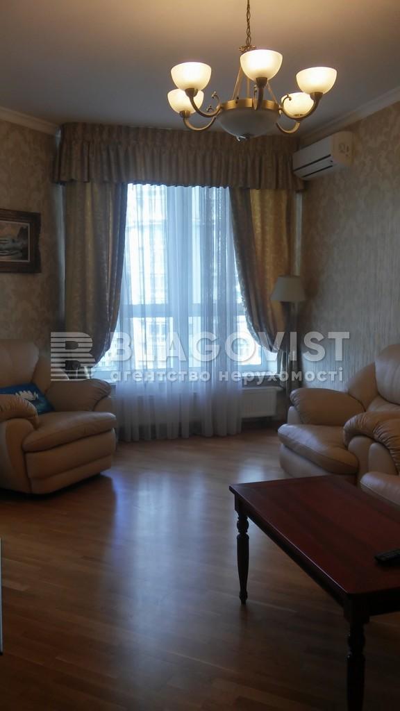 Квартира G-27713, Кудряшова, 20б, Киев - Фото 5