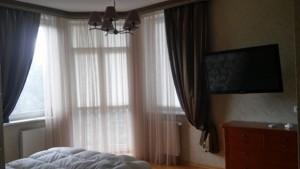 Квартира G-27713, Кудряшова, 20б, Киев - Фото 7