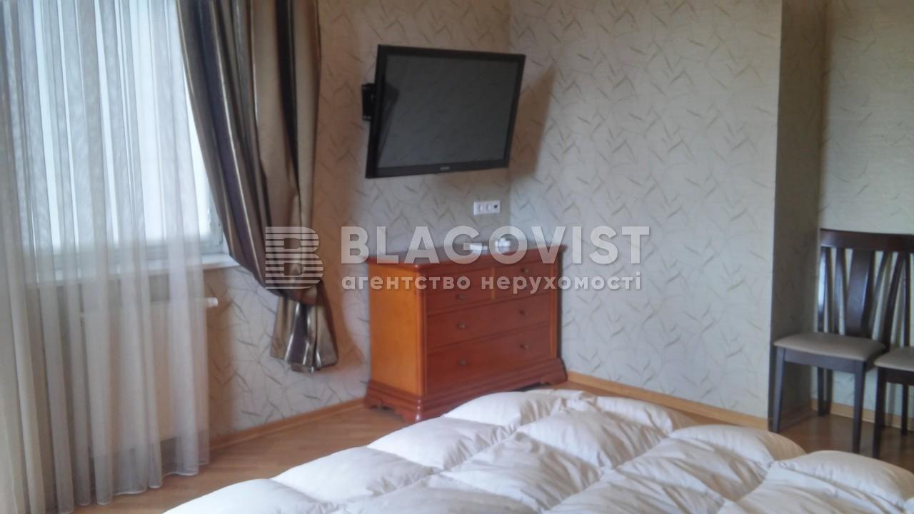 Квартира G-27713, Кудряшова, 20б, Киев - Фото 9