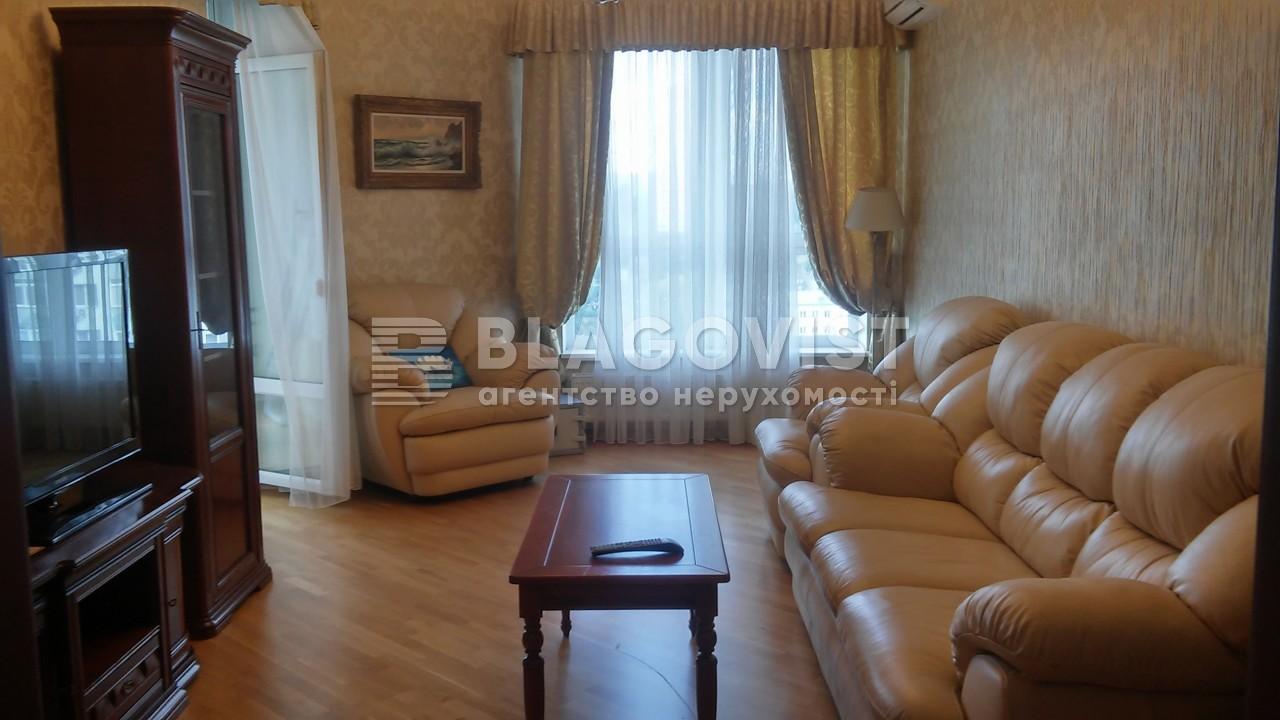 Квартира G-27713, Кудряшова, 20б, Киев - Фото 4