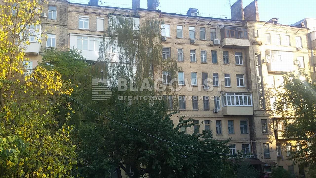 Офис, Z-1148414, Никольско-Ботаническая, Киев - Фото 6