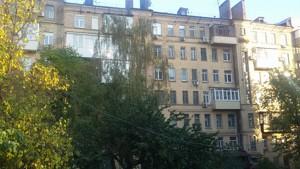 Офис, Никольско-Ботаническая, Киев, Z-1148414 - Фото 5