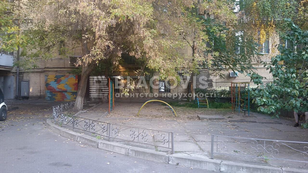 Офіс, Z-1148414, Микільсько-Ботанічна, Київ - Фото 7