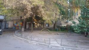 Офис, Никольско-Ботаническая, Киев, Z-1148414 - Фото 6
