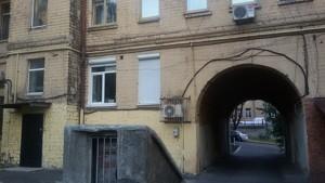 Офис, Никольско-Ботаническая, Киев, Z-1148414 - Фото 7
