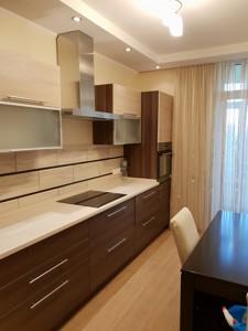 Квартира Туманяна Ованеса, 3, Київ, R-21495 - Фото