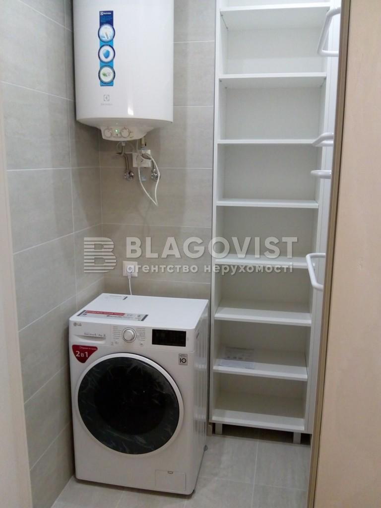 Квартира E-37895, Кудри Ивана, 7, Киев - Фото 12