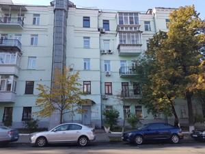 Коммерческая недвижимость, A-109457, Банковая, Печерский район