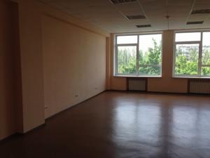 Нежилое помещение, Соборности просп. (Воссоединения), Киев, R-16307 - Фото3