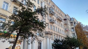 Квартира Мазепы Ивана (Январского Восстания), 14, Киев, A-54956 - Фото