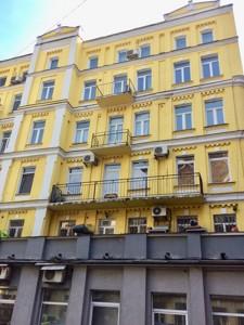 Apartment Zhylianska, 7в, Kyiv, F-40706 - Photo 16