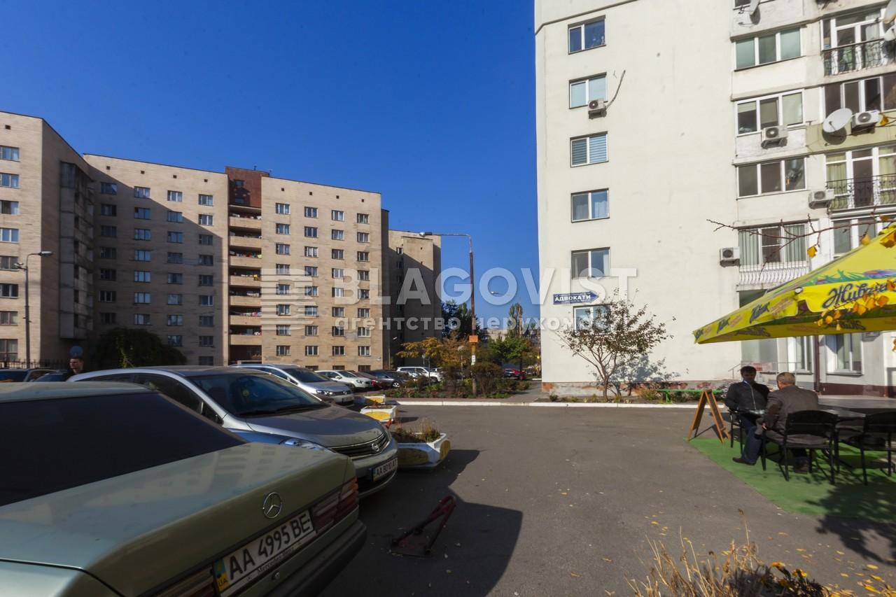 Нежилое помещение, Тимошенко Маршала, Киев, D-34394 - Фото 22
