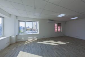 Офіс, D-34406, Срібнокільська, Київ - Фото 9
