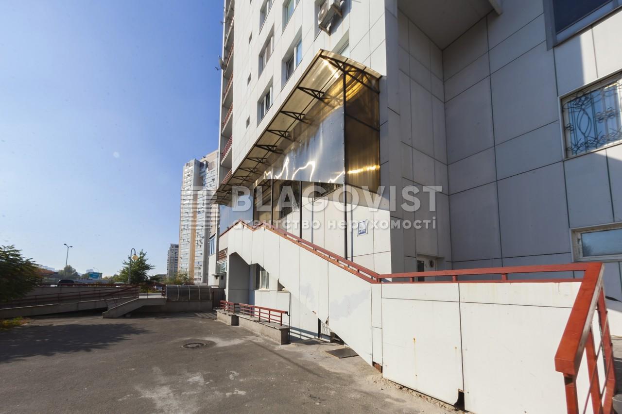Офіс, D-34406, Срібнокільська, Київ - Фото 16