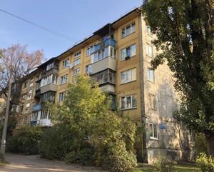 Квартира Верховного Совета бульв., 18а, Киев, P-25561 - Фото