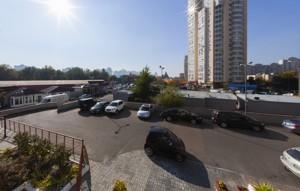 Офіс, Срібнокільська, Київ, D-34425 - Фото 15
