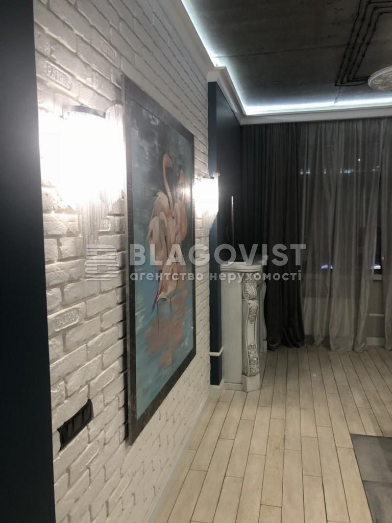 Квартира H-42872, Трускавецька, 2а, Київ - Фото 5