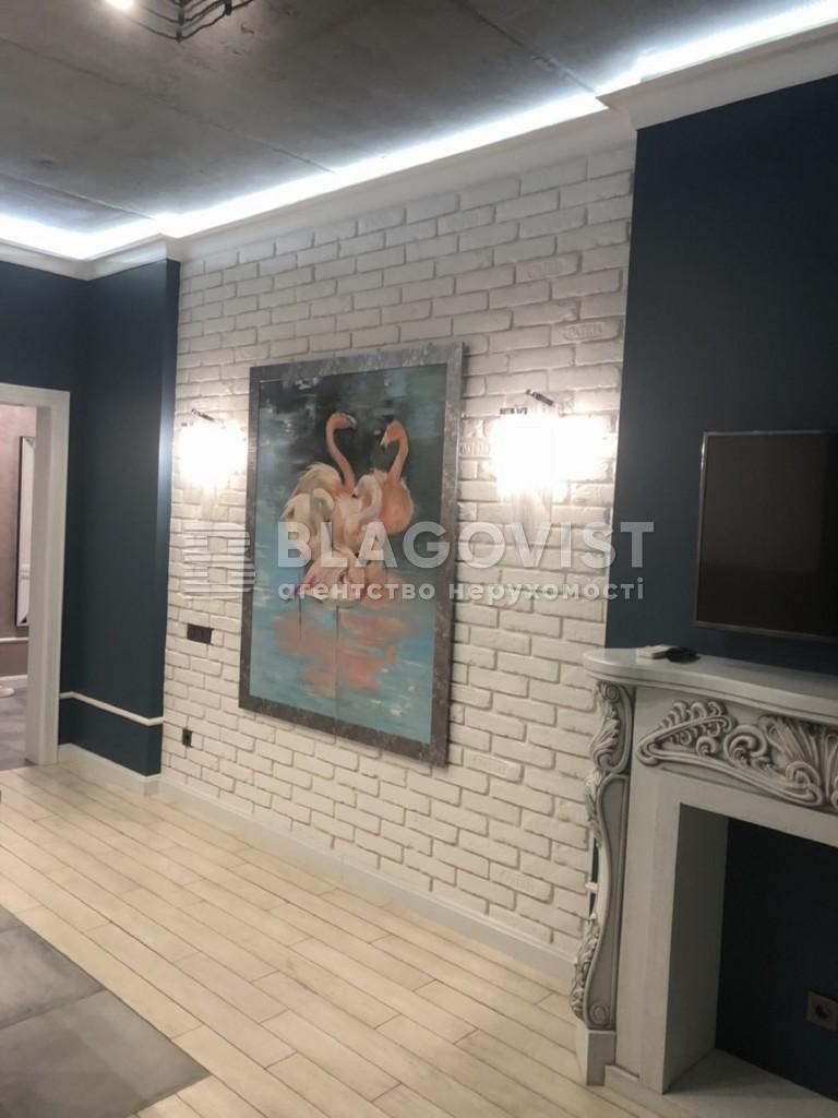 Квартира H-42872, Трускавецька, 2а, Київ - Фото 7
