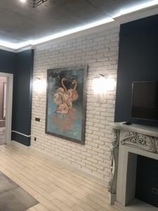 Квартира Трускавецкая, 2а, Киев, H-42872 - Фото 5