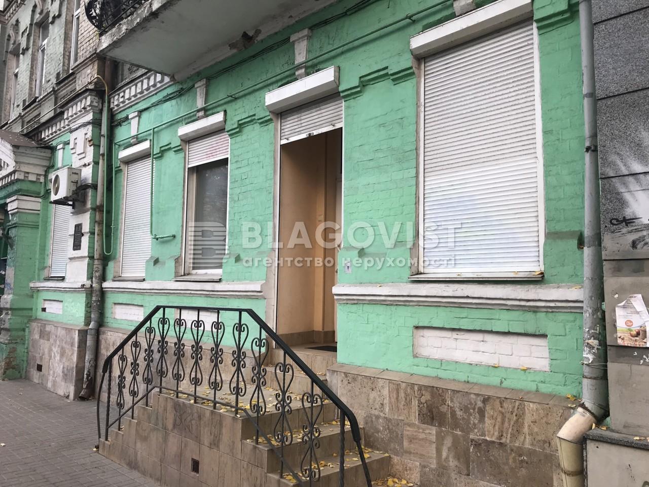Нежилое помещение, F-9505, Большая Житомирская, Киев - Фото 8