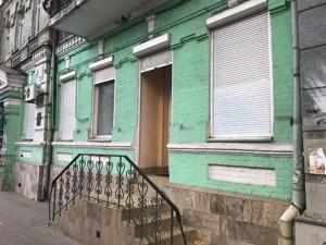 Нежилое помещение, Большая Житомирская, Киев, F-9505 - Фото 8