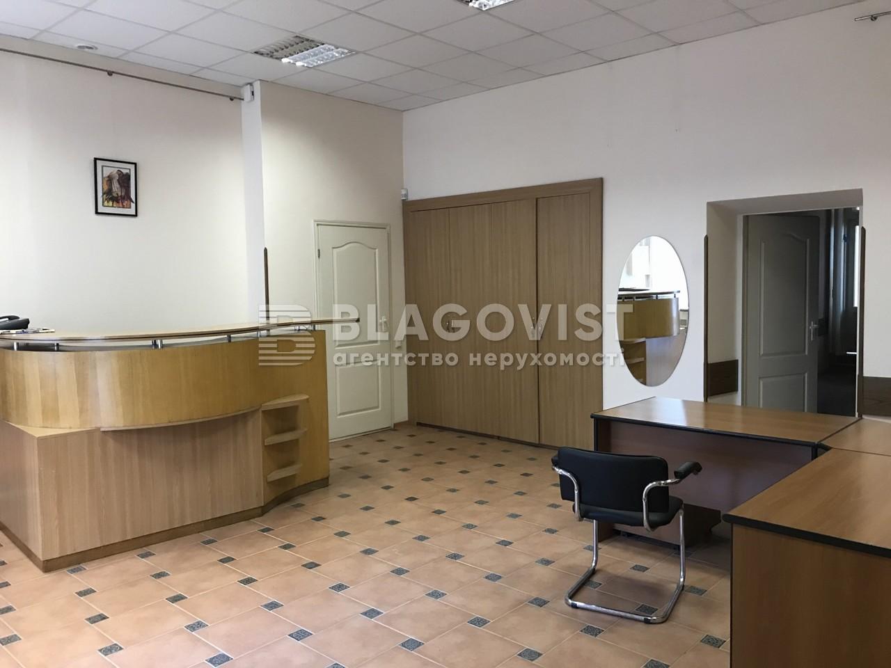 Нежилое помещение, F-9505, Большая Житомирская, Киев - Фото 1
