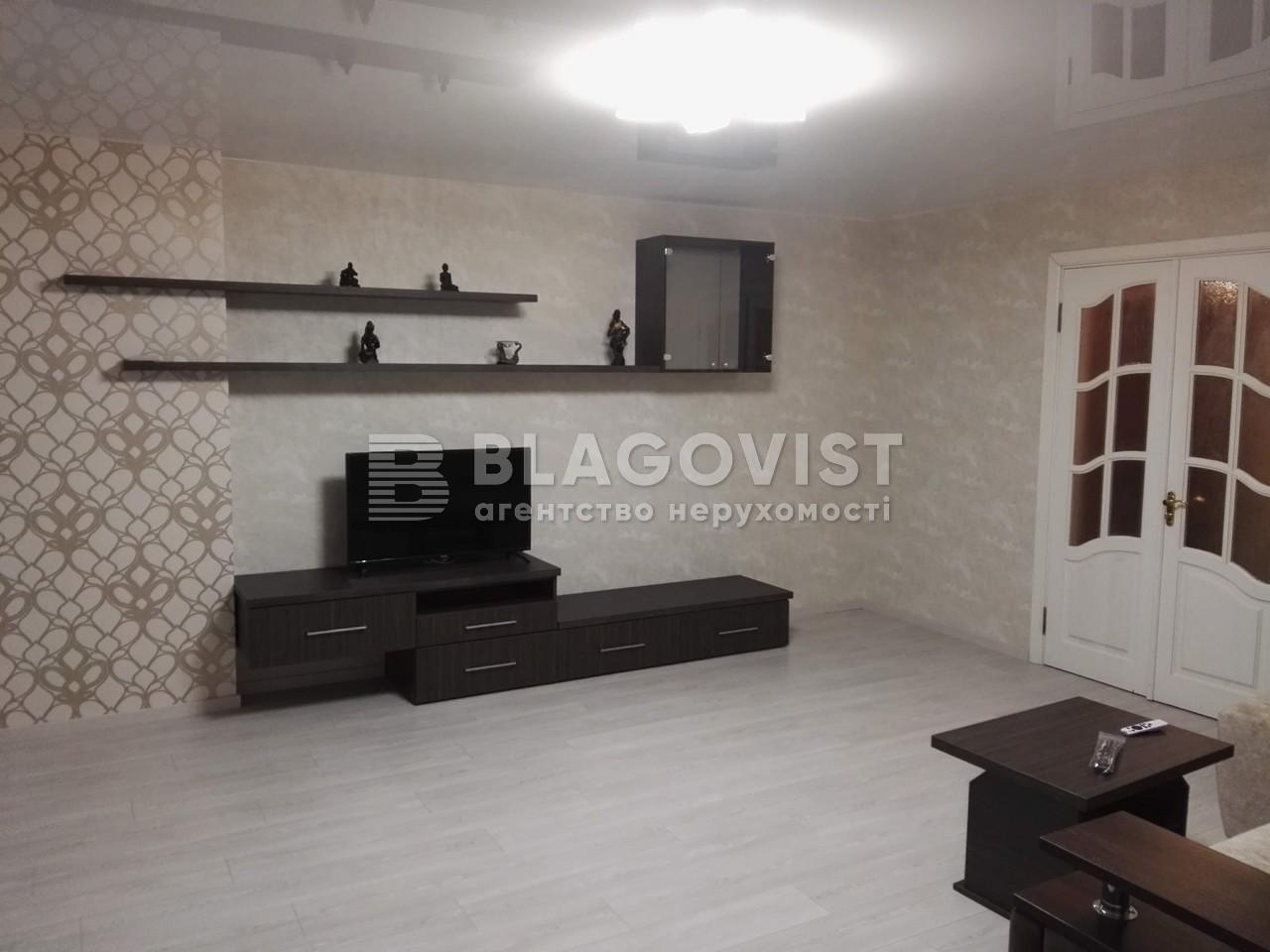 Квартира R-21445, Декабристов, 12/37, Киев - Фото 7