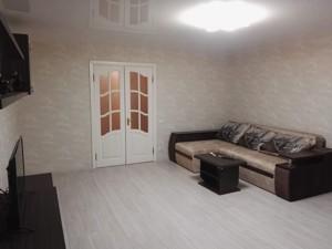 Квартира R-21445, Декабристов, 12/37, Киев - Фото 8