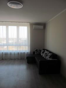 Квартира Армянская, 6а, Киев, D-34431 - Фото 3