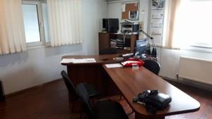 Нежилое помещение, Светлая, Киев, R-20477 - Фото2
