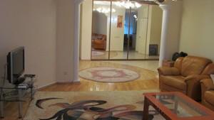 Квартира Клиническая, 23/25, Киев, H-42853 - Фото 4