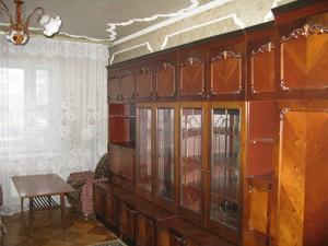Квартира Чорнобильська, 4/56, Київ, Z-1371743 - Фото 5
