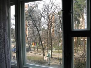 Квартира Чорнобильська, 4/56, Київ, Z-1371743 - Фото 13