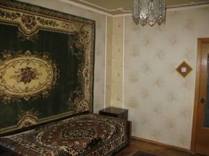 Квартира Чорнобильська, 4/56, Київ, Z-1371743 - Фото 6
