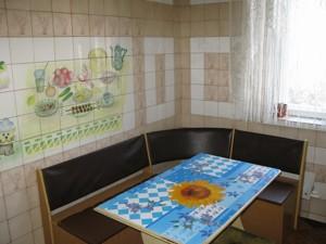 Квартира Чорнобильська, 4/56, Київ, Z-1371743 - Фото 9