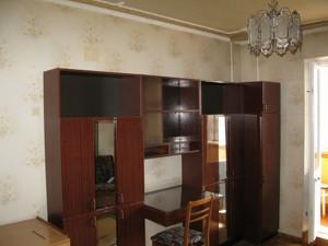 Квартира Чорнобильська, 4/56, Київ, Z-1371743 - Фото 7