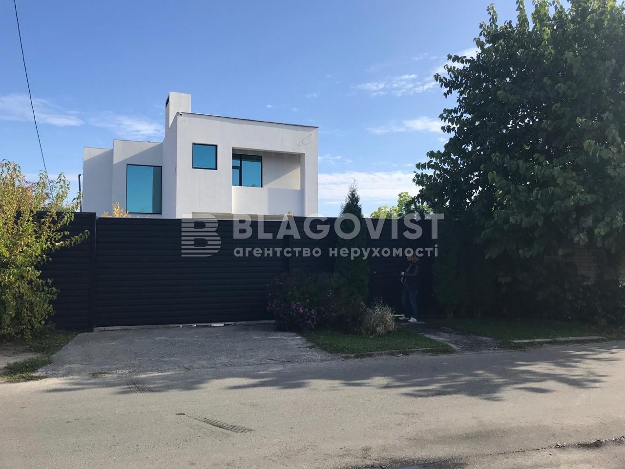 Дом E-37904, Шевченко, Козин (Конча-Заспа) - Фото 1