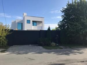 Дом Шевченко, Козин (Конча-Заспа), E-37904 - Фото
