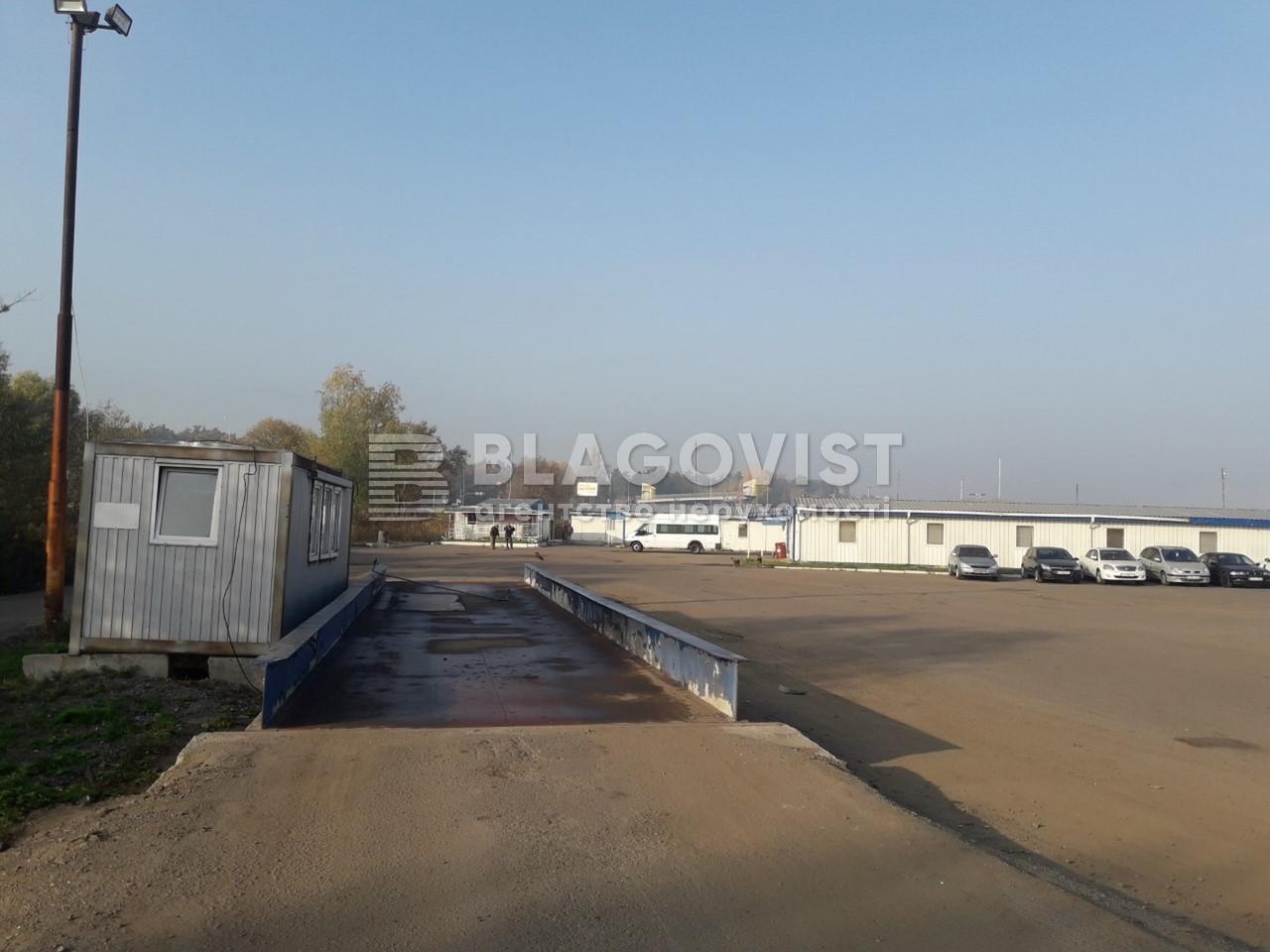 Земельный участок M-34114, Романков - Фото 4