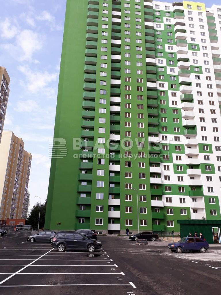 Квартира H-49388, Ломоносова, 36в, Київ - Фото 1