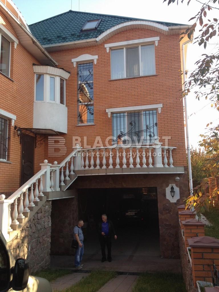 Дом R-19384, Малиновая, Киев - Фото 2