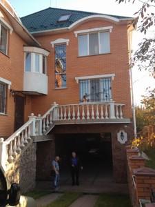 Будинок Малинова, Київ, R-19384 - Фото 10