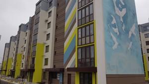 Нежитлове приміщення, Стеценка, Київ, H-42877 - Фото 7