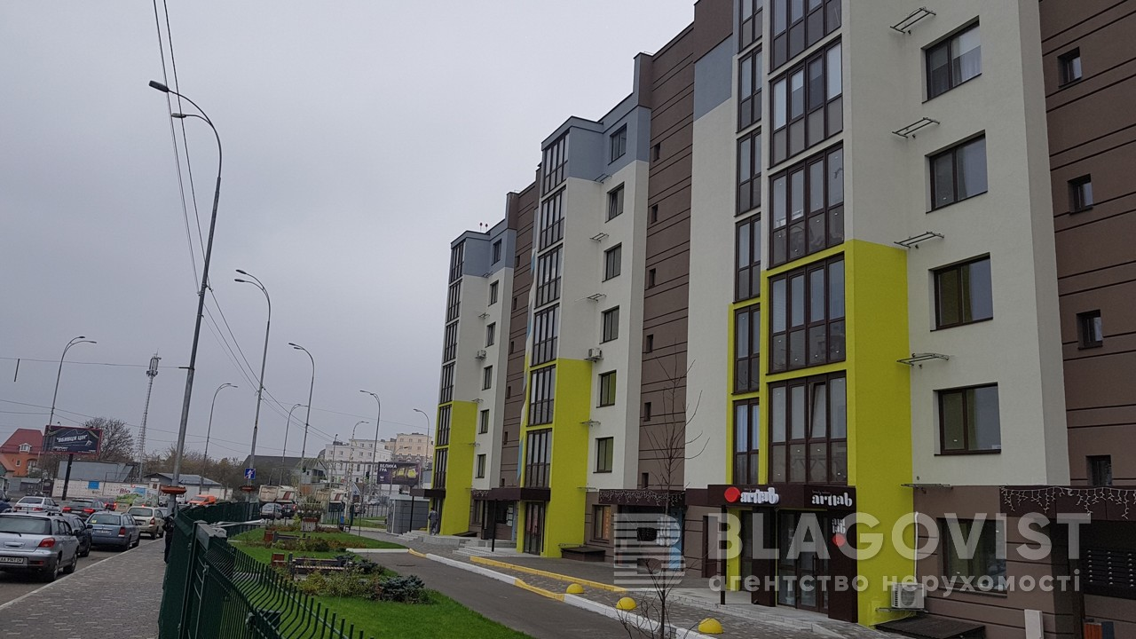 Welcome Home на Стеценка