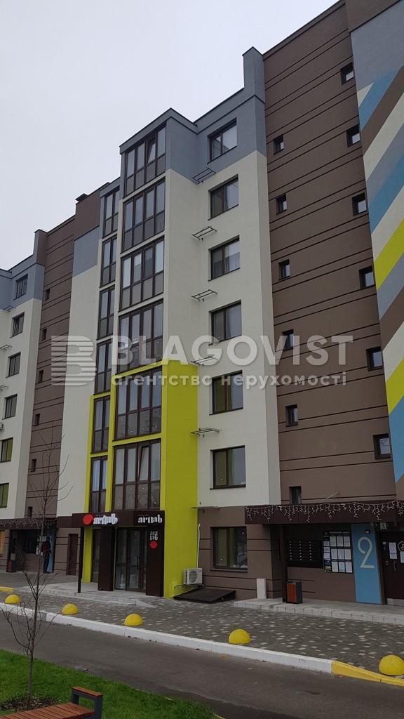 Квартира Z-574908, Стеценко, 75а, Киев - Фото 5