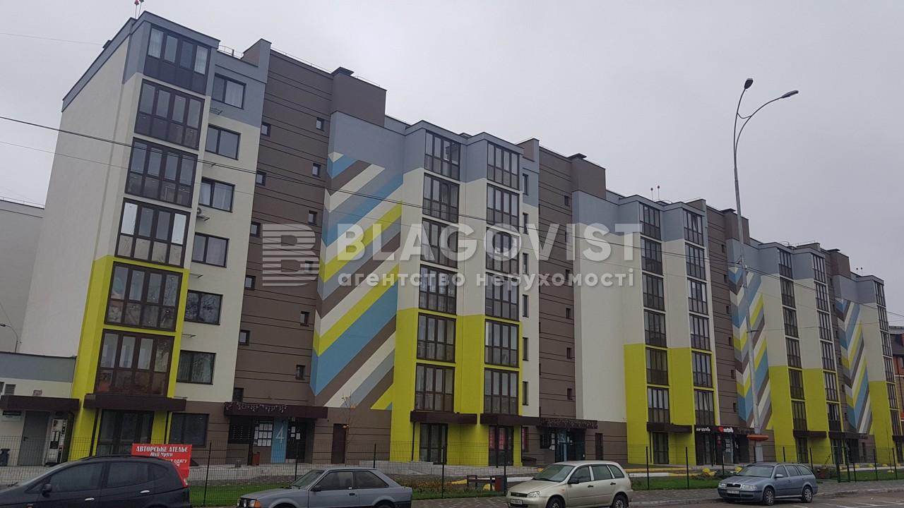 Квартира Z-574908, Стеценко, 75а, Киев - Фото 1